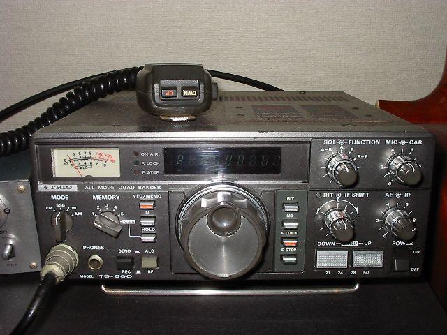 アマチュア無線で 日本中・世界中のアマチュア無線家と交信しよう! 免許... アマチュア無線入門