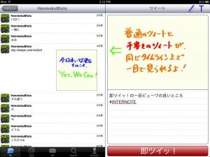 iPad_02_4-300x225