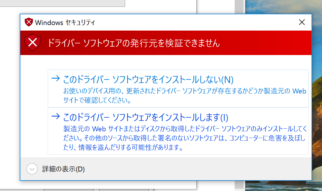 windows10_driver